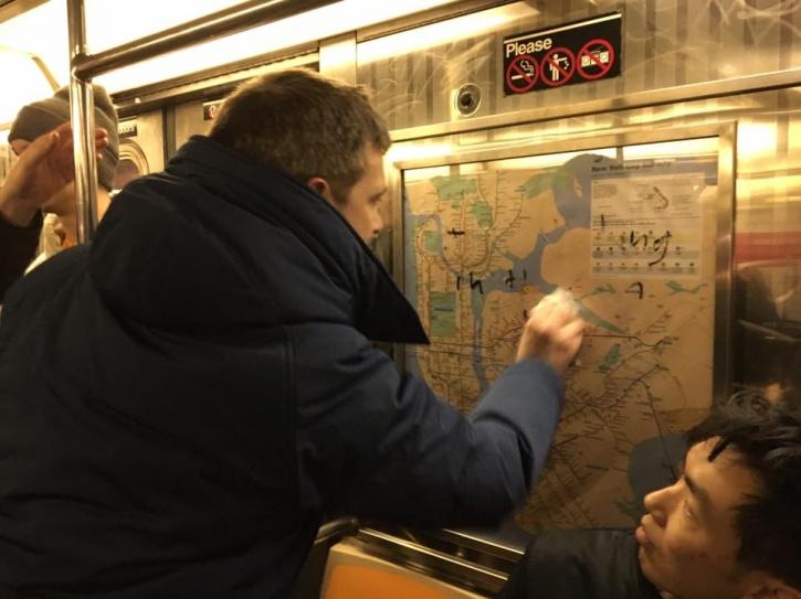 swastika on Manhattan subway