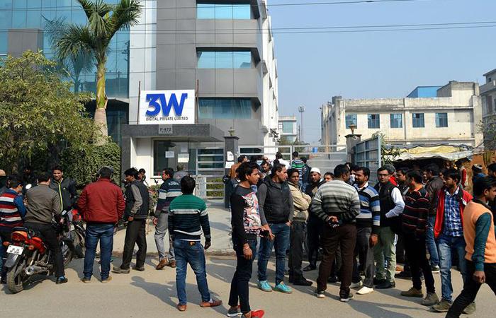 Anubhav Mittal Office
