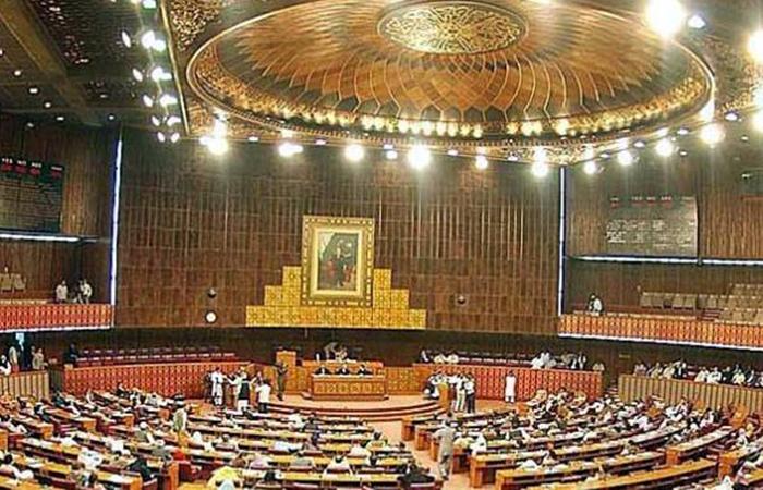 Pakistani Assembly