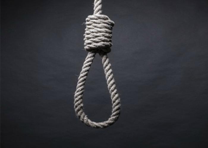 rope whatsapp