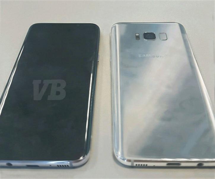 Leaked Samsung Galaxy S8