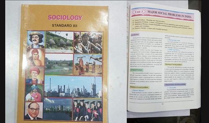 Class XII Textbook