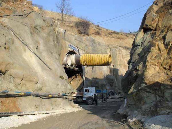 Kishanganga Project