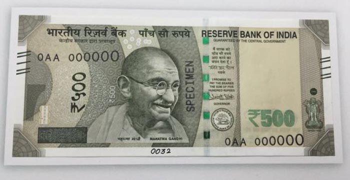 Rs 500