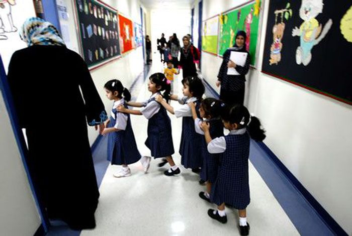 School for expats in Saudi Arabia