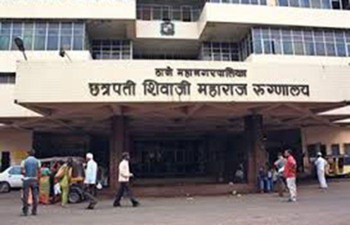 Chhatrapati Shivaji Maharaj Hospital