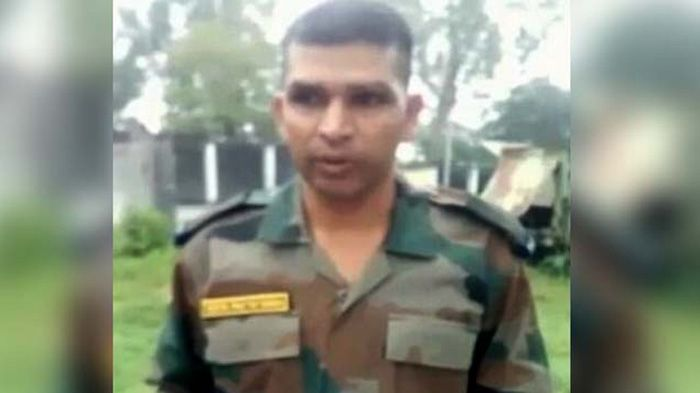 Lance Naik Yagya Pratap Singh