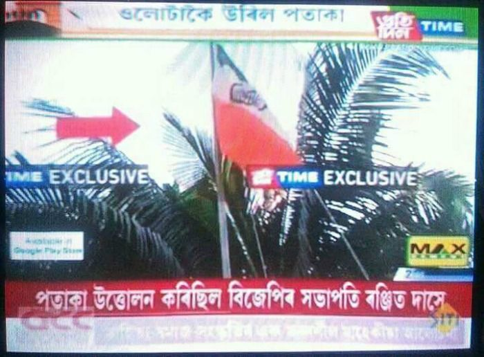 Assam BJP Chief Ranjit Das