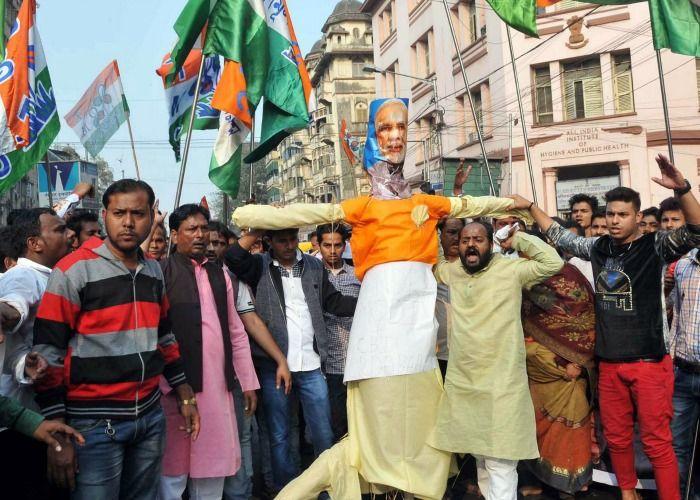 TMC Protest