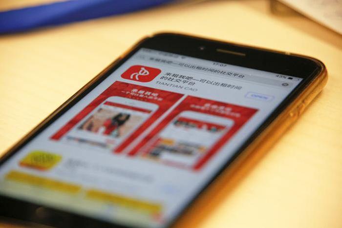 China girlfriend rental app