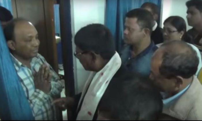 Assam BJP MLA