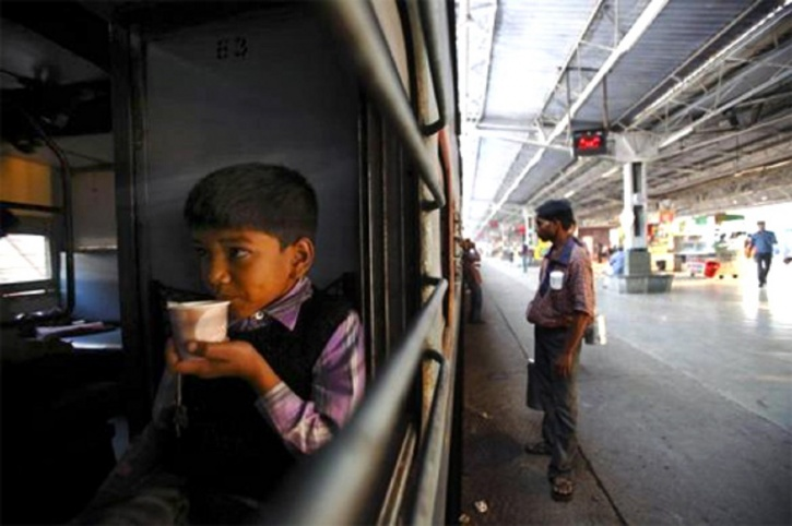 RailMinIndia