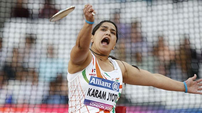 Karamjyoti Dalal