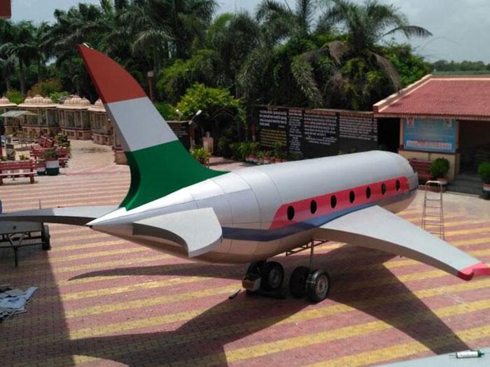 Antim Udan Moksha Airport