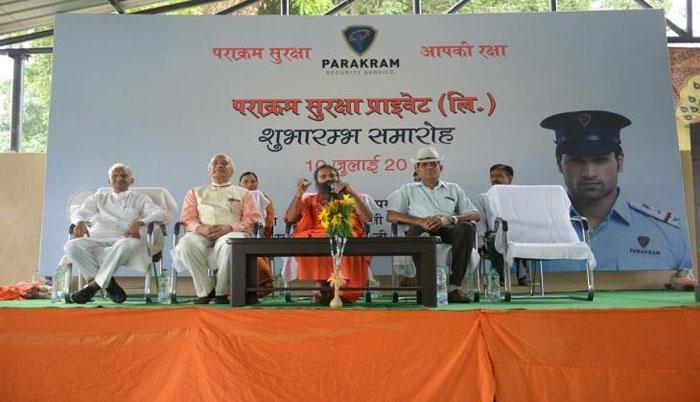 Ramdev Parakram Suraksha