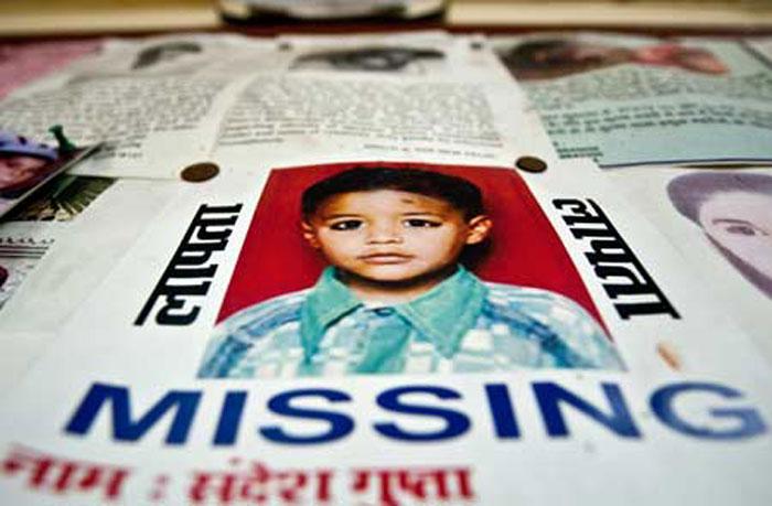 Missing Children app