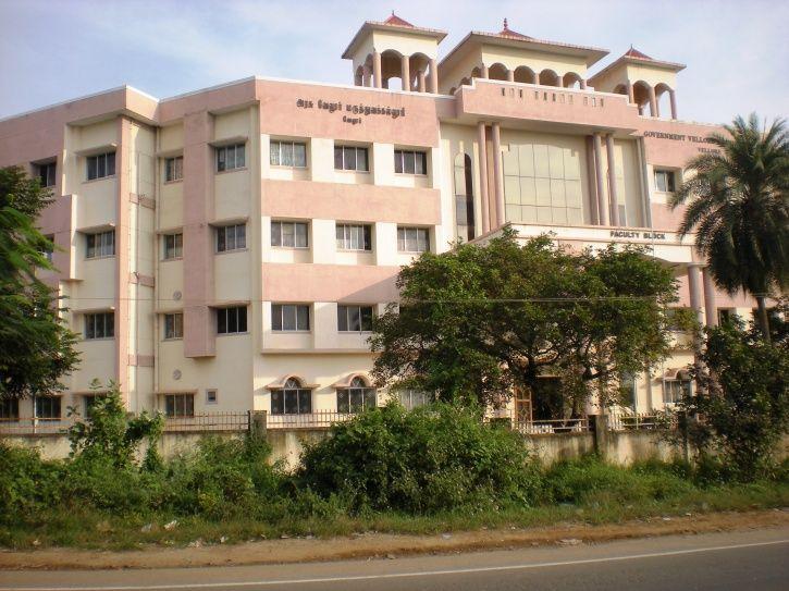 Government Vellore Medical College