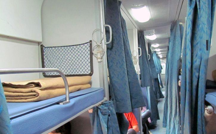Train Coach