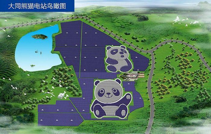 panda-shaped solar farm
