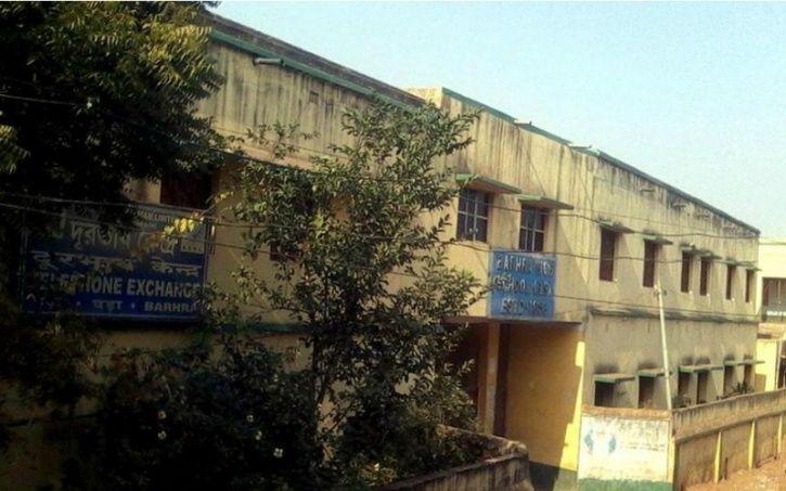 Bahra school