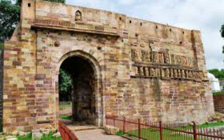 Chaiturgarh Fort
