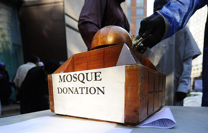 Mosque Donation