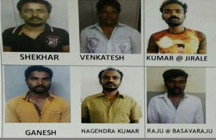 Kengeri Killers