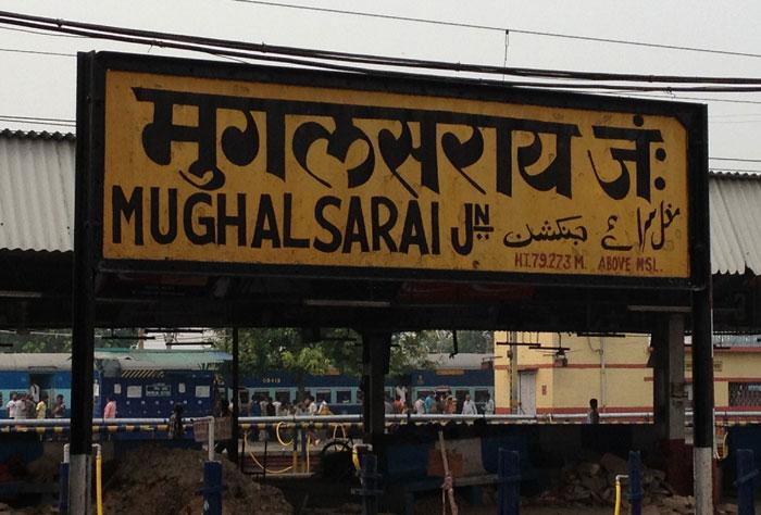 Mughalsarai Junction