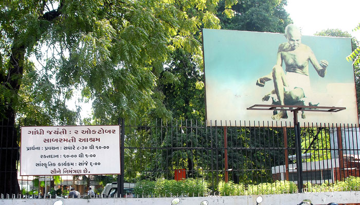 Sabarmati Ashram