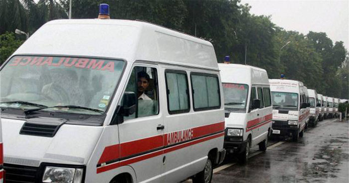 UP Ambulance Aadhaar Card
