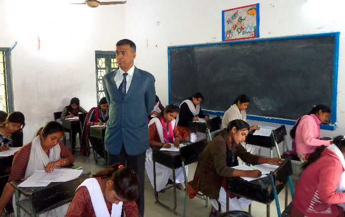Bihar Exam