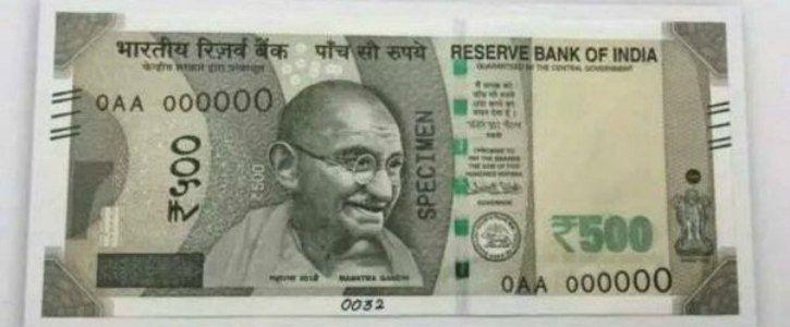 500 rupee note