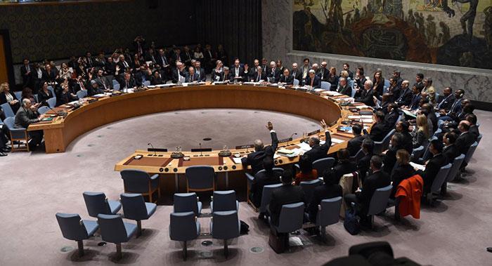 UNSC Permanent Membership