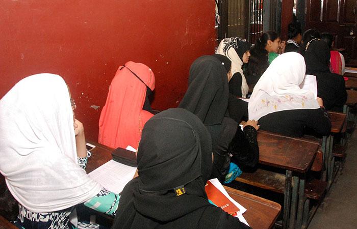 Muslim Girls