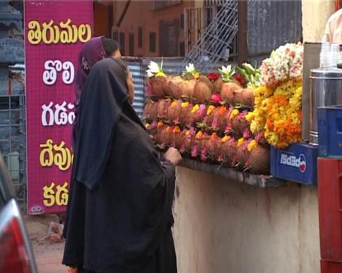 Muslims Offer Prayers