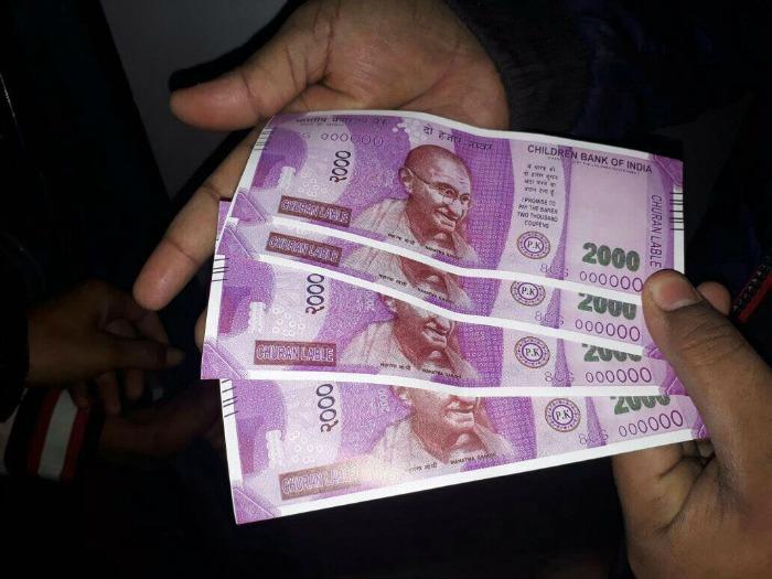 Children Bank Of India