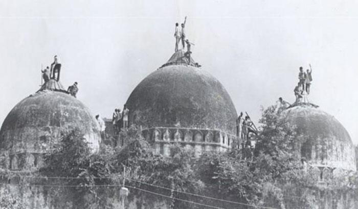 Babri Masjid Action Committee