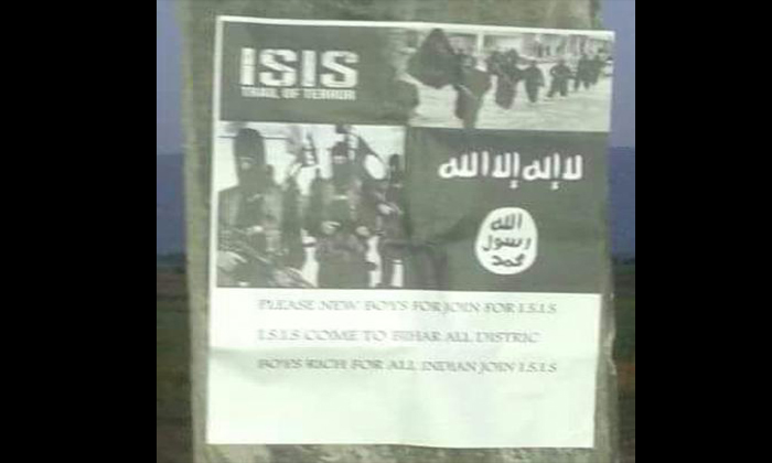 ISIS Posters in  Rohtas Village In Bihar