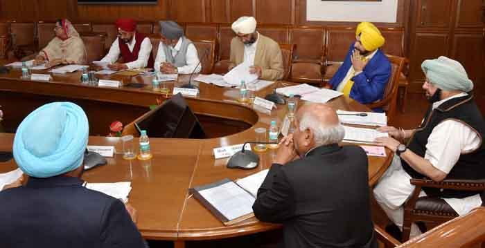 Amarinder Singh government