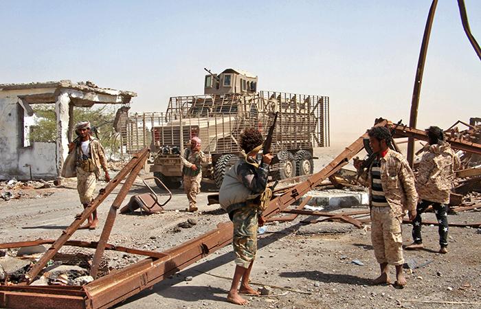 Yemen Forces