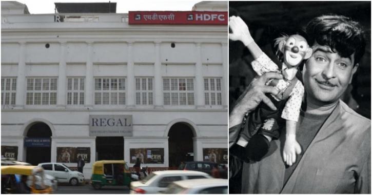 Regal Cinema CP