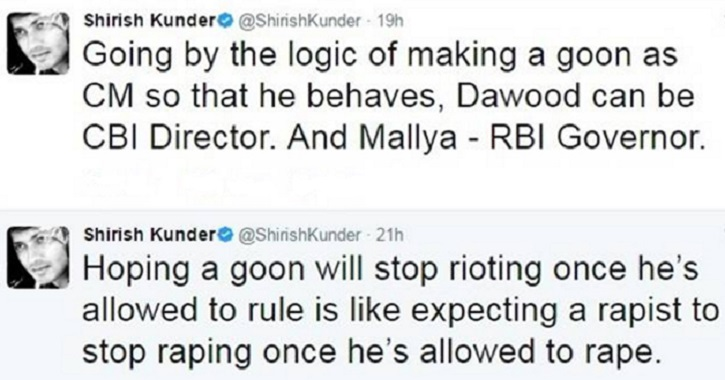Shirish Kunder tweets