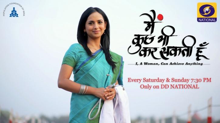 YouTube/Main Kuch Bhi Kar Sakti Hoon