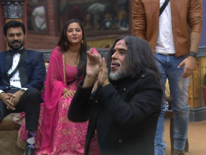 Baba Swami