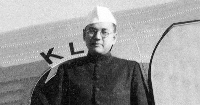 Subhash Chandra Bos