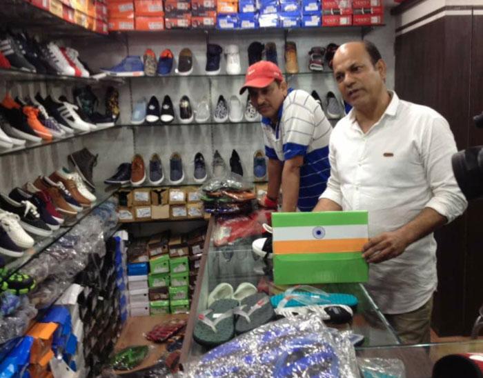 Tricolour Shoes Box