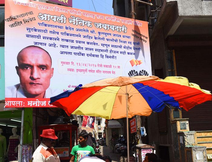 Kulbhushan Jadhav