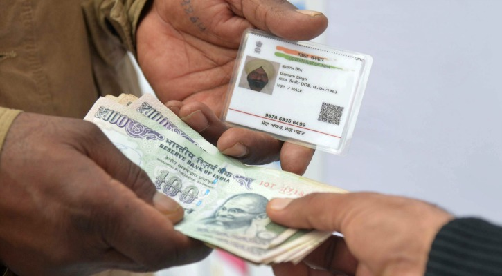 How Does Aadhaar Compare With Other ID Systems In The World & How To Secure Its Leaky Database