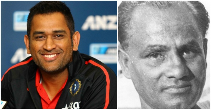 Dhoni,  Dhyanchand