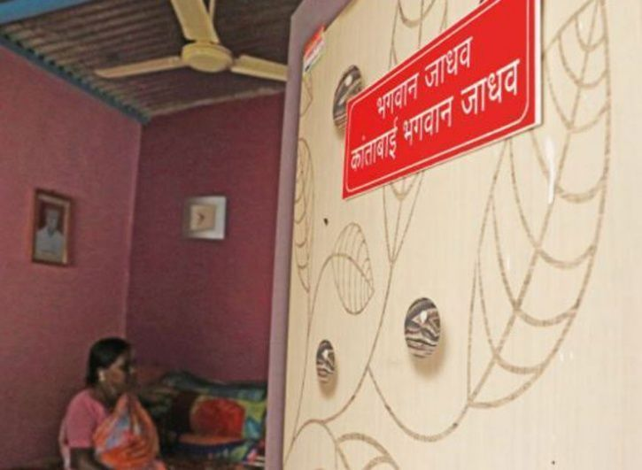 nameplates in Satara have both Mr & Mrs